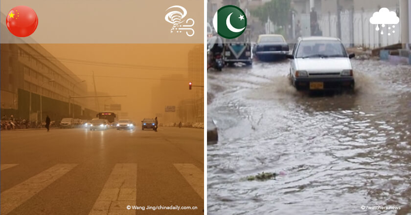 1st quarter Asia weather Natural disasters in Northern China, Mongolia, Beijing, and Pakistan